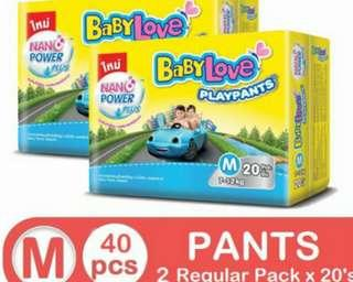 Babylove playpant (M/L/XL/XXL) 2packs