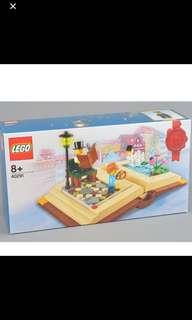 In Stock* Lego 40291 creative personalities  Ready stock  Brand new