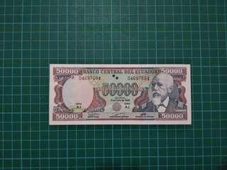 Ecuador 1999 50000 Sucres UNC