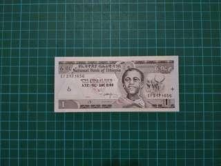 Ethiopia 1995/2003 1 Birr UNC