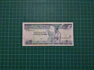 Ethiopia 2000/2008 5 Birr UNC