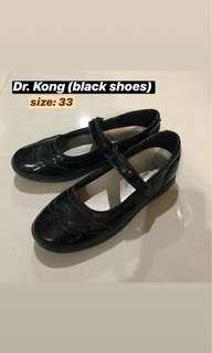 Dr. Kong black shoes for Kids