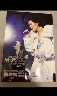 Mr Rock 蕭敬騰 演唱會DVD