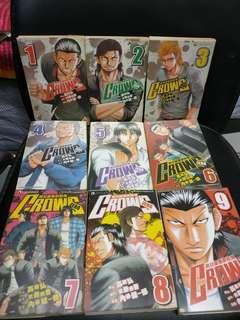 漫畫 熱血高校1-9期完 (鴉零 男兒當隻揪前傳 武裝前線)
