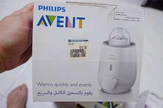 Philips Avent Electric Bottle and Food Warm