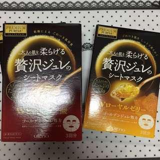 🚚 (免運)PREMIUM PUReSA+ 日本 黃金果凍面膜