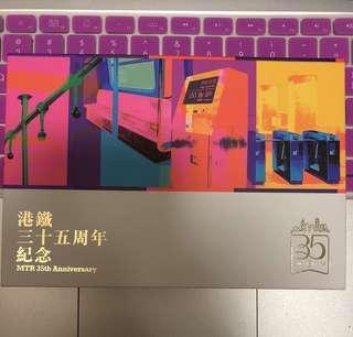 (全新)MTR 35週年紀念禮盒