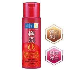 🚚 30ml肌研濃縮化妝水