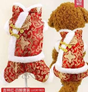 PREORDER - Pet Dog CNY Costume #3