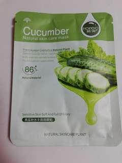 Cucumber Face mask serum