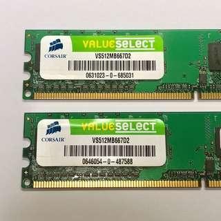 2pcs Corsair DDR2 667 512MB RAM (Total = 1GB)