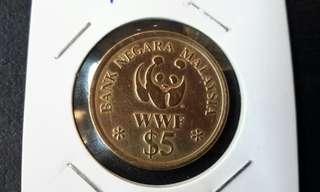 Syiling lama $5 Sempenan WWF 1992