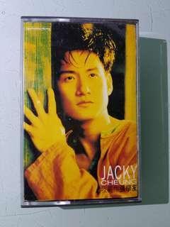 張學友 我與你 錄音帶  張學友 我與你 磁帶 張學友 我與你 卡帶,老香港懷舊物品