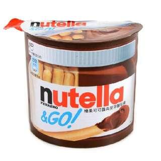 Nutella 能多益隨手杯