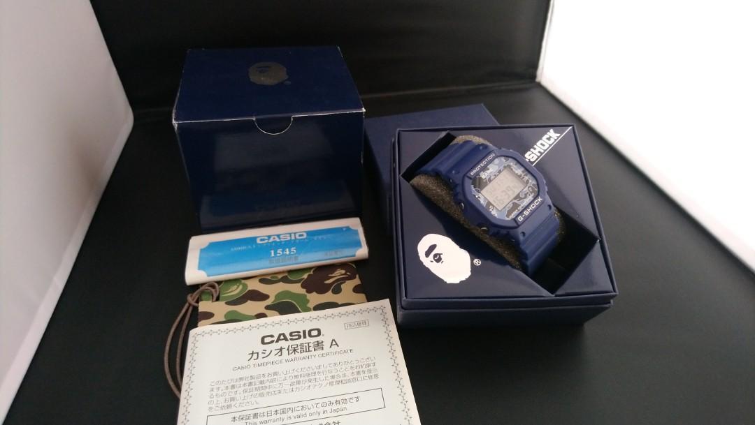 Casio DW-5600VT The Bathing Ape