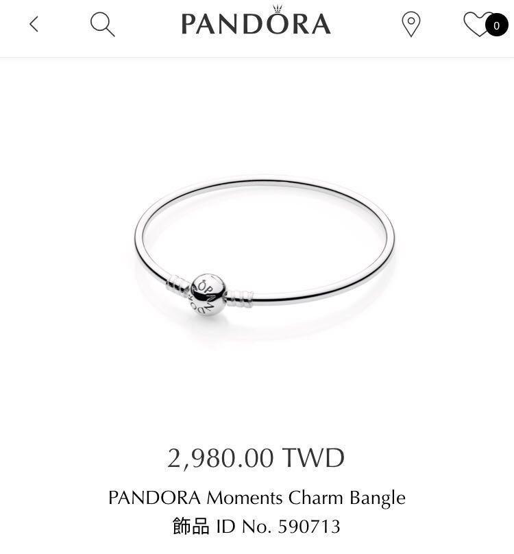 PANDORA潘朵拉 手環 專櫃正品