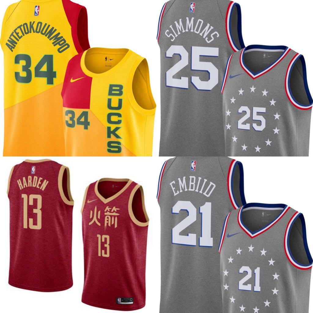 save off 2373d 7da57 [Pre order] Nike NBA City Edition Jersey 球衣