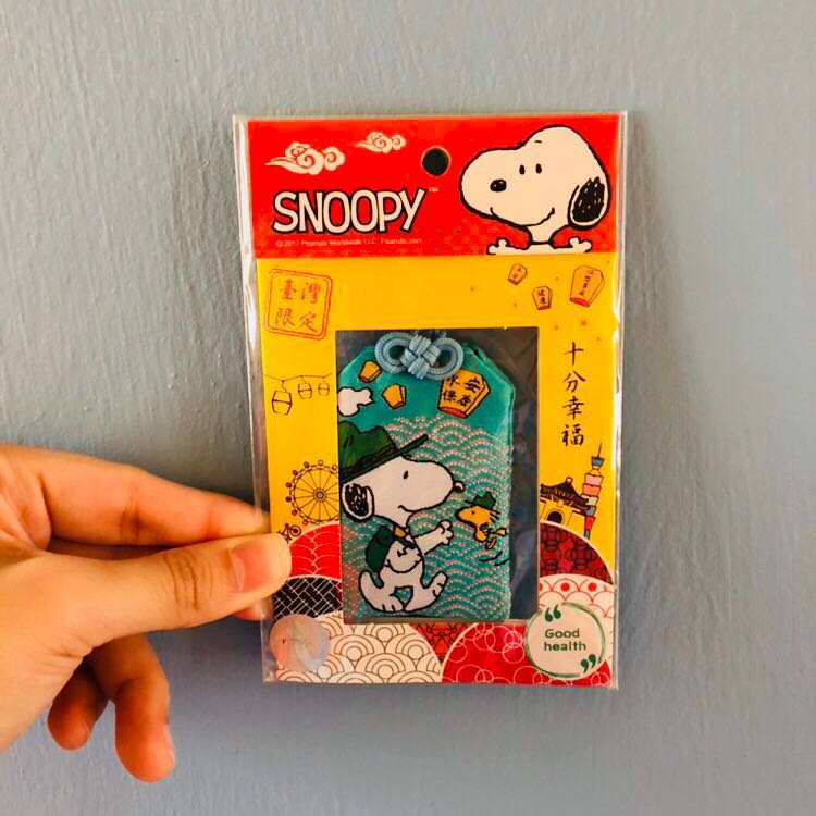 SNOOPY Good Health Keychain Pack 6c6f57d8a