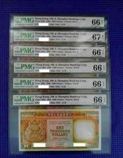 1989 Hong Kong HSBC $1000