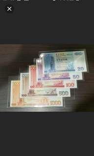 1994 Hong Kong BOC Set $10-$1000