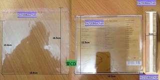 膠袋 雙 CD 光碟 透明 袋 光碟套 OPP 封套 保護 有貼 自貼 自封 封口 包裝袋 套
