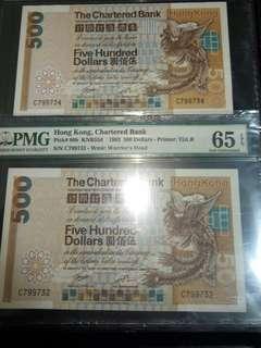 1982 Hong Kong Chartered $500