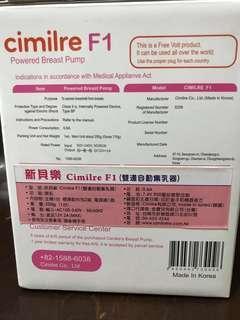 🚚 韓國製Cimilre新貝樂F1擠乳器-9成新