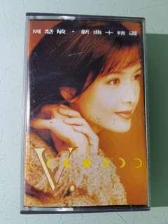 周慧敏 新曲+精選 磁帶  老香港懷舊物品