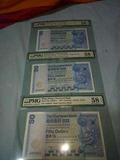 1979 Hong Kong Chartered $50 (1st Prefix)