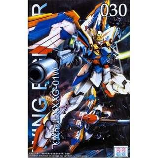 Wing Gundam MG