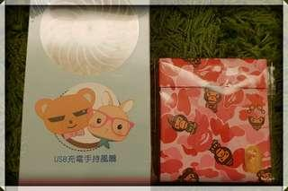 👏出清👏USB手持風扇+小禮物包裝袋