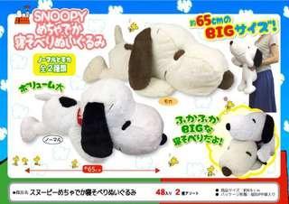 Snoopy 趴趴大公仔65cm $100