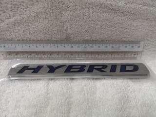 Hybrid Emblem