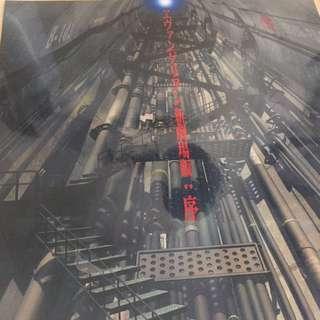 全新 絕版 Evangelion 新世紀福音戰士 劇場版 海報 A4