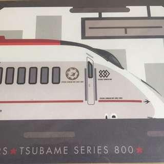 全新 新品 限定 絕版日本 800系 新幹線 火車 鐵路 郵票 明信片
