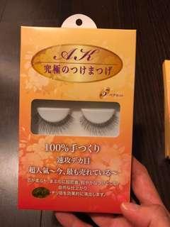 Brand new fake eyelashes