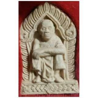 Rare Lp Khoon 3D amulet
