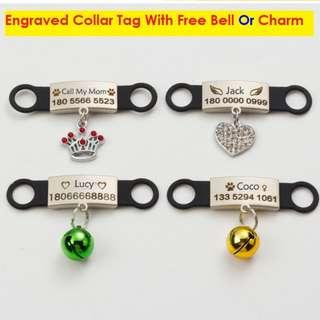 Engraved Pet Tag For Collar Width 1 ~ 1.5cm With Free Bell