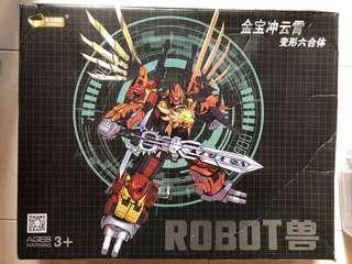 Transformers Jinbao Jin Bao - Upsized Feral Rex Predaking with Upgrade Kits / Addons (MISB)