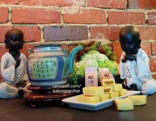 Pineapple Tarts/cakes ( 凤梨酥 )
