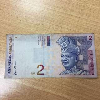 RM2 NOTE (OLD MONEY)