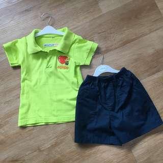Agape Little Uni school uniform