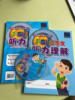 PSLE Chinese Listening Comprehension