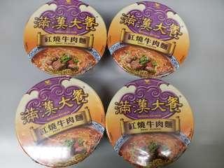 滿漢大餐 紅燒牛肉麵4個