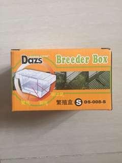 魚 繁殖盒 breeder box 魚仔分格盒