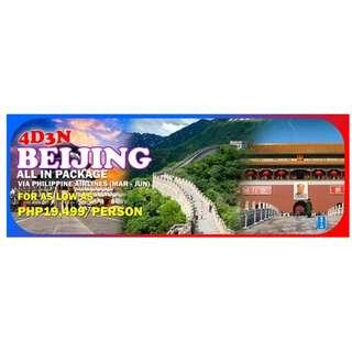 4D3N BEIJING ALL IN PACKAGE VIA PHILIPPINE AIRLINES