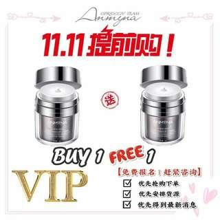 ❤Buy 1 free 1❤Anmyna pure makeup cream
