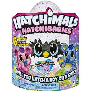 LIMITED EDITION AUTHENTIC Hatchibabies Hatchimals Koalabee Furby Egg Talking Soft Toy Egg Toys Baby Koala Bee Purple Pink Blue Singing Games Playing Pet Pets For Babies Baby Kid Kids Toy