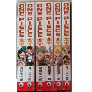 海賊王 One Piece 67-72