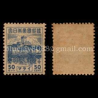 Malaya 1943 50 Cent Japanese Occ. Straits of Johore Scene Stamp -- 00235